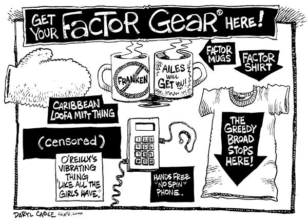 8892 600 Factor Gear cartoons