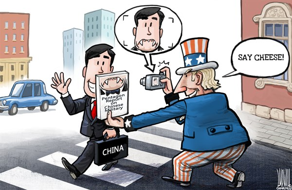 Luojie - China Daily, China - Demonizing China - English - Demonizing,China,US,photo,Pentagon,report,Chinese military