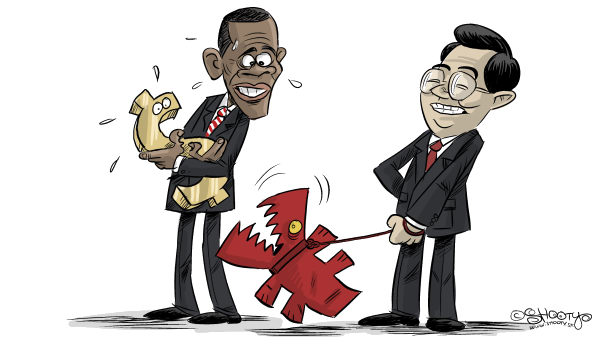 Martin Sutovec - Slovakia - Obama and Hu Jintao COLOR - English - Obama, Hu Jintao, Dollar, Yuan, ¥, , USA, China, debt, spending