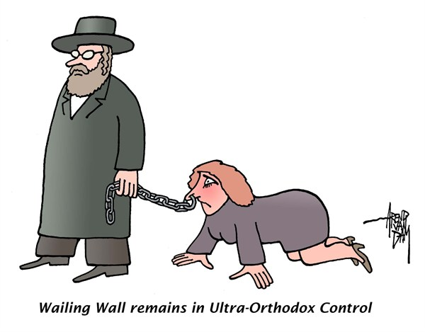 Arend Van Dam - politicalcartoons.com - Women of the Wall - English - Wailing Wall, Western Wall, Jerusalem, ultra-orthodox Jews, emancipation