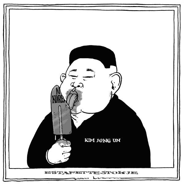 Joep Bertrams - The Netherlands - relay baton - English - kim jong un, north korea, lollypop, succession, kim jong il