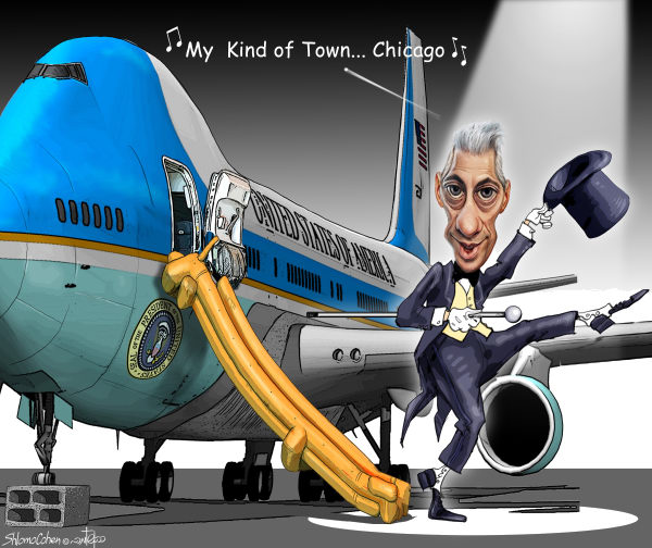 Shlomo Cohen - Israel - Rahm Emanuels Departure - English - Rahm, Emanuel, Chicago, Mayoral race, departure, resign, leaves Washington,