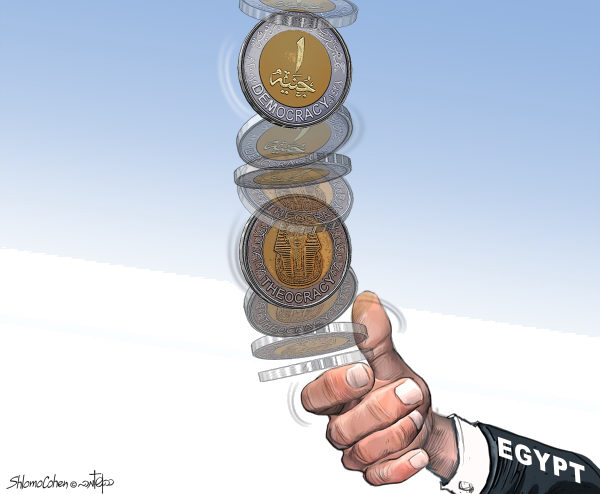89200 600 Coin tossing in Egypt cartoons