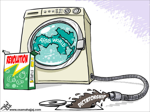 Osama Hajjaj - Abu Mahjoob Creative Productions - Arab Spring - English - arab spring, washing machine, middle east, Libya, Yemen, Egypy, Syria, democracy, dictatorship