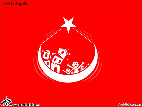 Osama Hajjaj - Abu Mahjoob Creative Productions - Turkey Earthquake - English - Turkey, earthquake, natural disaster