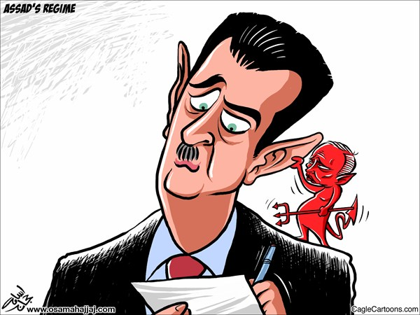 Osama Hajjaj - Abu Mahjoob Creative Productions - Assads Regime - English - Assad,regime,hell,satan,evil