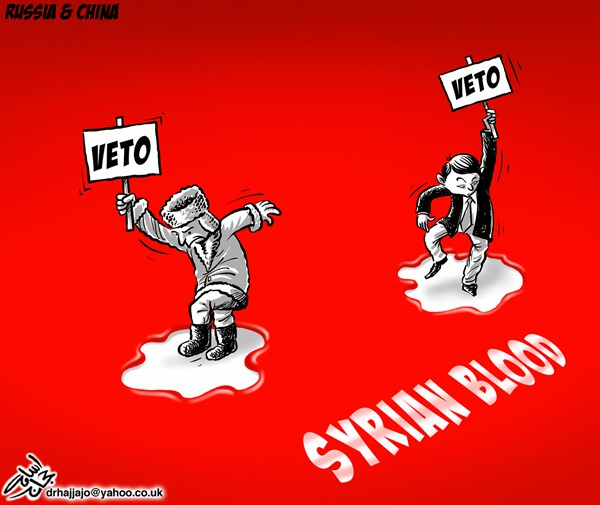 Osama Hajjaj - Abu Mahjoob Creative Productions - Veto - English - veto,blood