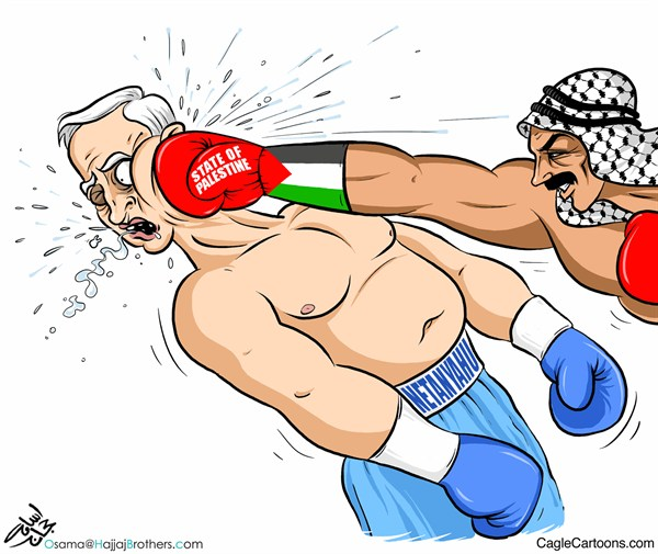 Osama Hajjaj - Abu Mahjoob Creative Productions - State of Palestine - English - boxing,palestine,netanyahu,middle east,fighting