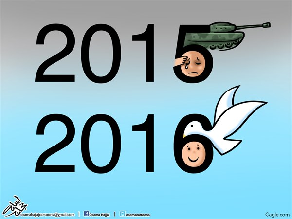 Osama Hajjaj - Jordan - New Year Wish - English - new,year,eve,2016,wish,hope,peace,war