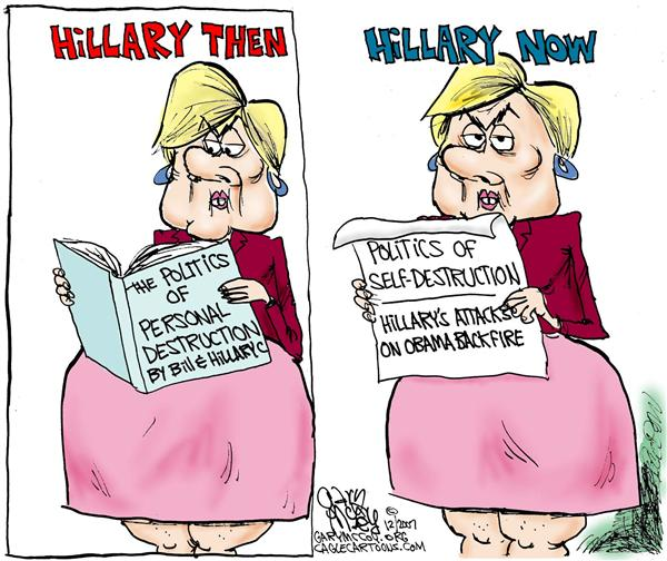 Gary McCoy - Cagle Cartoons - Hillarys Self- Destruction COLOR - English - Hillary Clinton,Senator Clinton,Sen Hillary Clinton,Hillary,Barack Obama,Senator Barack Obama,Politics of Personal Destruction,Hillarys Poll Numbers,Clinton Attack Machine,Clinton Attacks,Obama,Hillarys Strategy