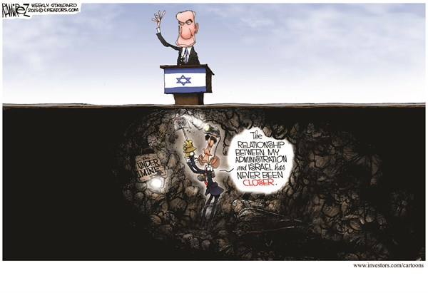 The Under Mine © Michael Ramirez,Investors Business Daily,obama,netanyahu,support,israel,administration,relationship,bibi-election-win