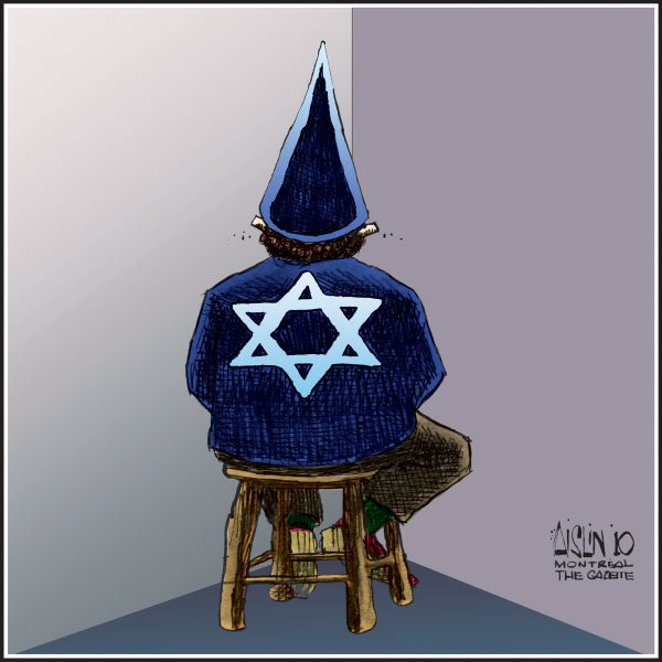 Aislin - The Montreal Gazette - Israel in doghouse - English - Israel, Turkey