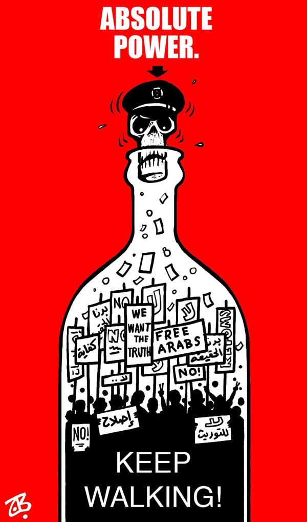 Emad Hajjaj - Jordan - arab revolt - English - arabic absolute vodka johnny protesters arabs reforms democracy bottle revolt revolution, middle east, people simply red alcohol egypt lebanon syria arab