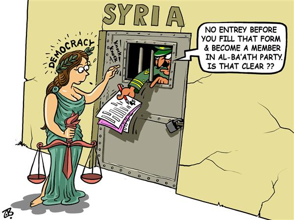 Emad Hajjaj - Jordan - baath party in Syria - English - al baath baath prty syria democracy lady no entry fill form reforms jail middle east conference tyrant bashar asad