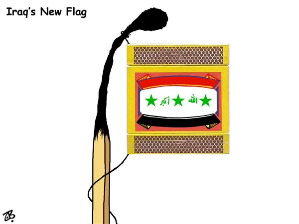 Emad Hajjaj - Jordan - iraqs new flag - English - iraq new flag match war terror three stars allah akbar mast hajjaj