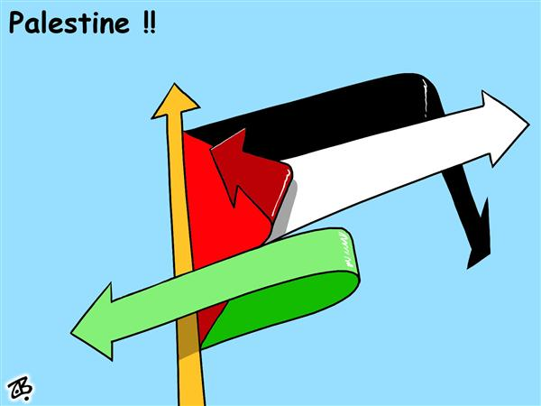 Emad Hajjaj - Jordan - palestine - English - palestine,israel,flag,state,divided,directions,plo,hamas,fatah,pna,peace,war,arrows,colors,middle east,hajjaj