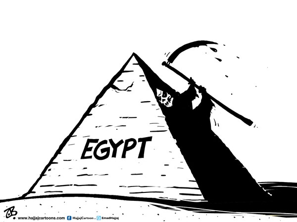 Emad Hajjaj - Jordan - Egypt turmoil  - English - Egypt,pyramid,death,muslim brothers,general sisi ,cairo,riots,violence,civil war,obama,terror,