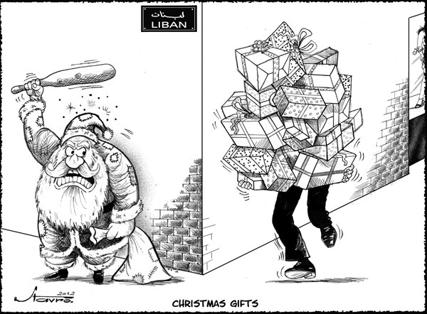 124654 600 Christmas Gifts cartoons