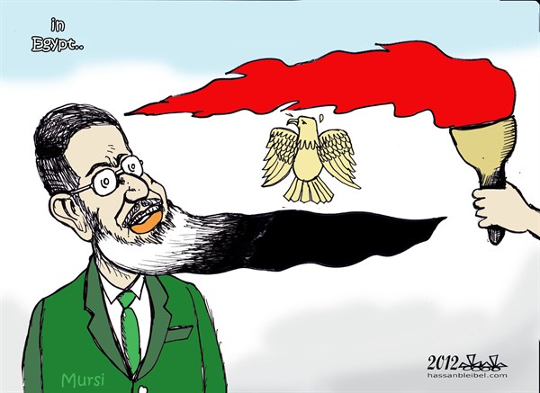 123050 600 Mursi Flag cartoons