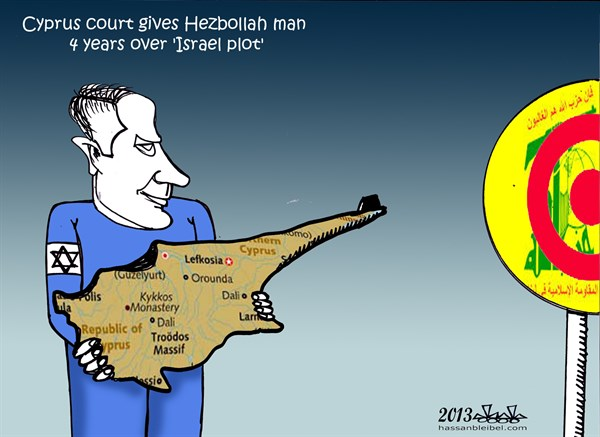 129414 600 Cyprus Court cartoons