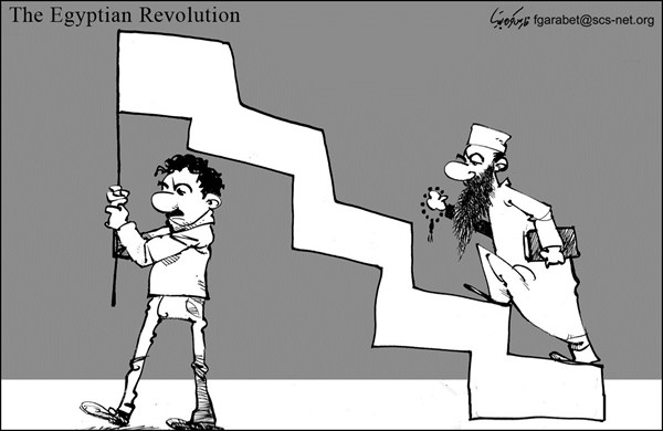 The Egyptian Revolution © Fares Garabet,Syria,Egyptian,revolution