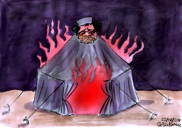 89523 600 Moammar Gadhafi tent on fire cartoons