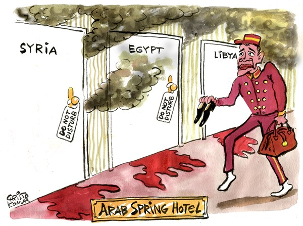 Barack the Hotel boy © Christo Komarnitski,Bulgaria,		Arab,Spring,Hotel,Syria,Libya,Egypt,Mideast,World,USA,War,Barack Obama,President
