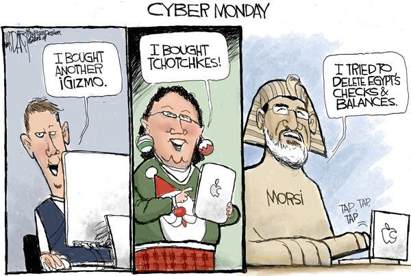 122986 600 Cyber Monday cartoons