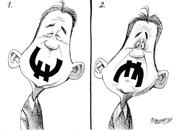 Petar Pismestrovic - Kleine Zeitung, Austria - Euro - English - Money, Euro, EU, Dollar, USA, Crisis, Banks, Recession