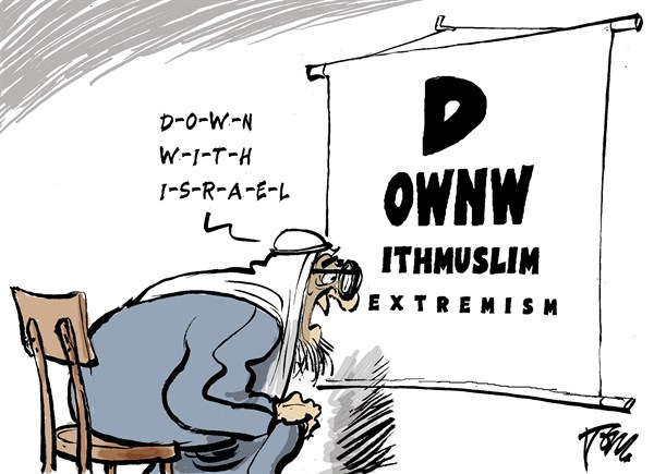 149955 600 down with muslim extremism cartoons