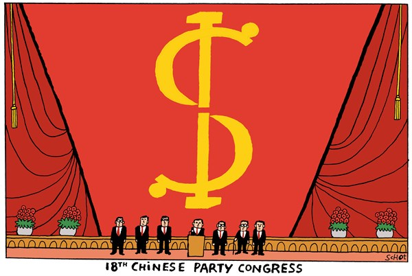 Schot - De Volkskrant, Netherlands - China Today - English - chinese,party,congress