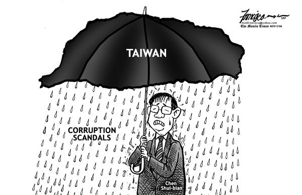 Manny Francisco - Manila, The Phillippines - its raining corruption scandals - English - taiwan chen shui-biancorruption scandals
