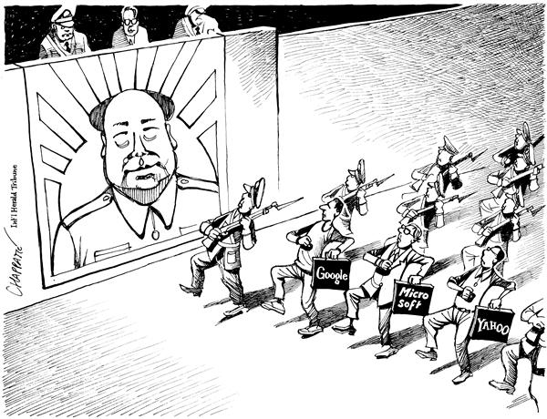 Patrick Chappatte - The International Herald Tribune - GOOGLE CHINA - English - China, Asia, Economy, Internet, Computers, Human rights, Censorship, Google, Microsoft, Yahoo, Army, chinese, censored, censor, communist, commusism, communists, web, information, net, www