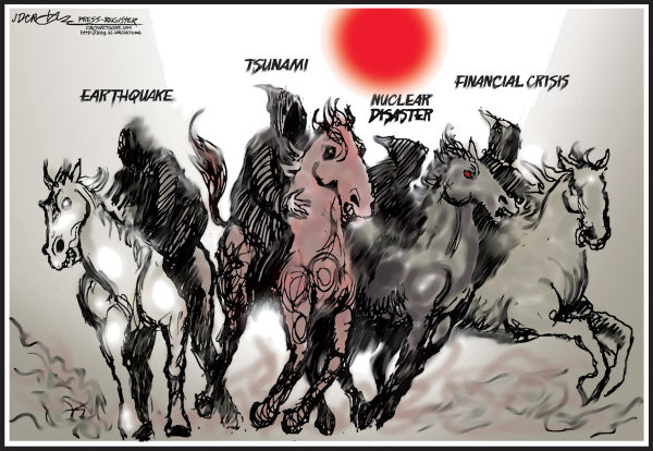 90606 600 Japan Four Horsemen of Apocalypse cartoons