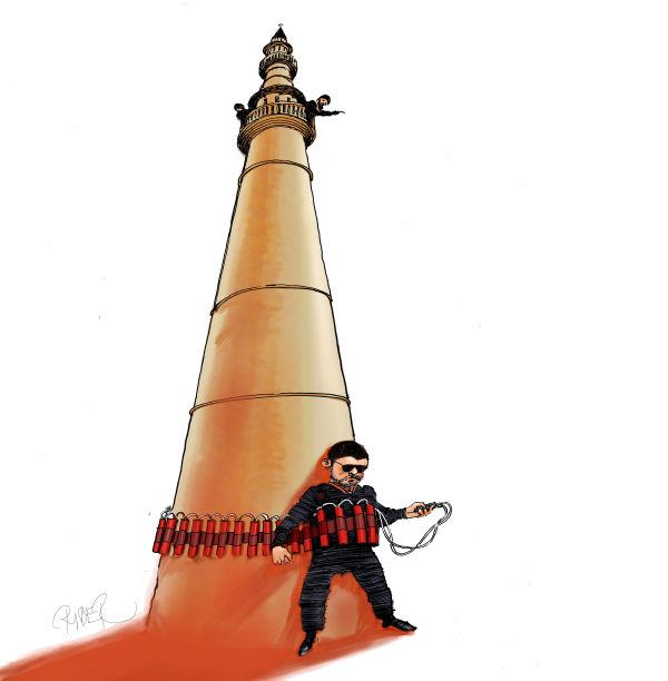 87029 600 Suicide bomber and minaret cartoons