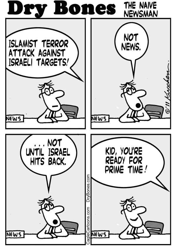 Yaakov Kirschen - Dry Bones - Naive Newsman - English - news, islamism, terror, Israel, double standard, main stream media