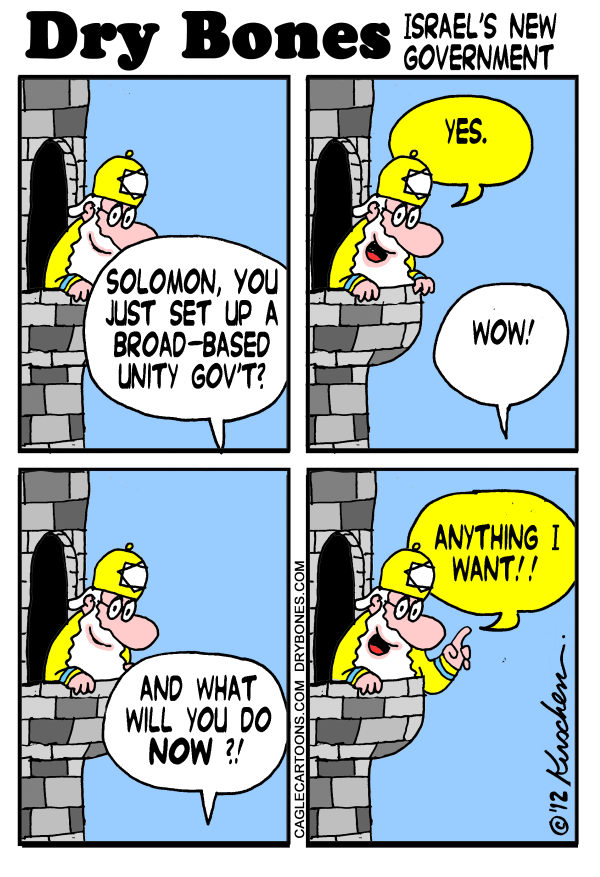 112145 600 Israeli Unity Government cartoons
