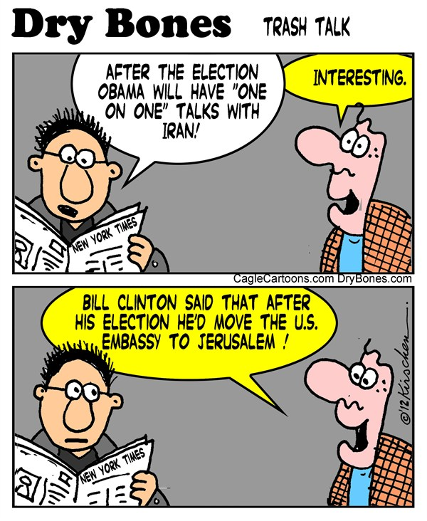 Yaakov Kirschen - Dry Bones - Election Trash Talk - English - Obama, Bill clinton, clinton, democrats, election, jerusalem, israel, iran, middle east, mid east, New yor times, NY Times, Media