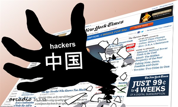 Arcadio Esquivel - La Prensa, Panama, www.caglecartoons.com - Hackers chinos en The New York Times - Spanish - China, New York Times, Periódicos, Prensa, Libertad, Informativos, Hackers, Terrorismo