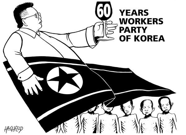 Rainer Hachfeld - Neues Deutschland, Germany - North Korea - English - North Korea Kim Jong Il
