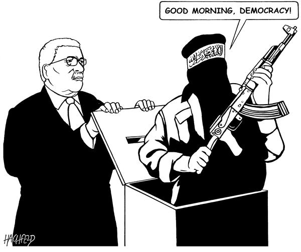 Rainer Hachfeld - Neues Deutschland, Germany - Hamas election victor - English - Abbas ballot box Hamas fighter