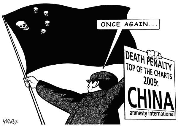 Rainer Hachfeld - Neues Deutschland, Germany - China, death penalty - English - China as Top of the Charts in death penalty