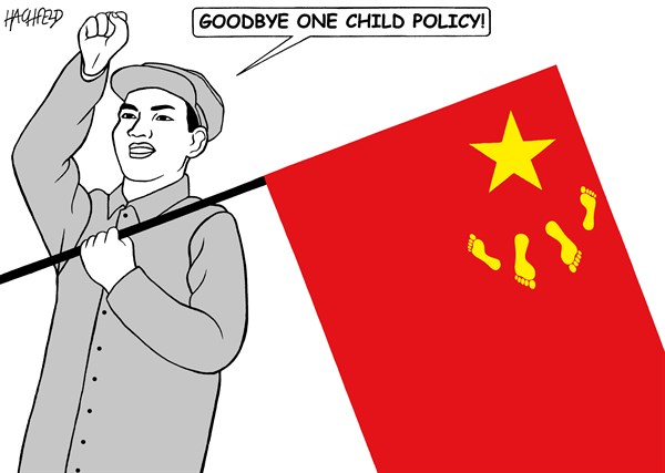 end of One Child Policy © Rainer Hachfeld,Neues Deutschland, Germany,Chinese man, Chinese flag alteration