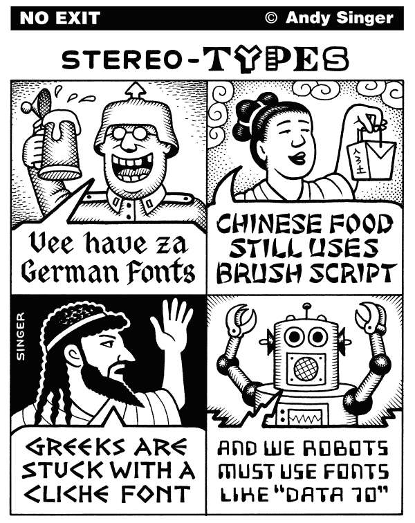84924 600 Stereo Types cartoons