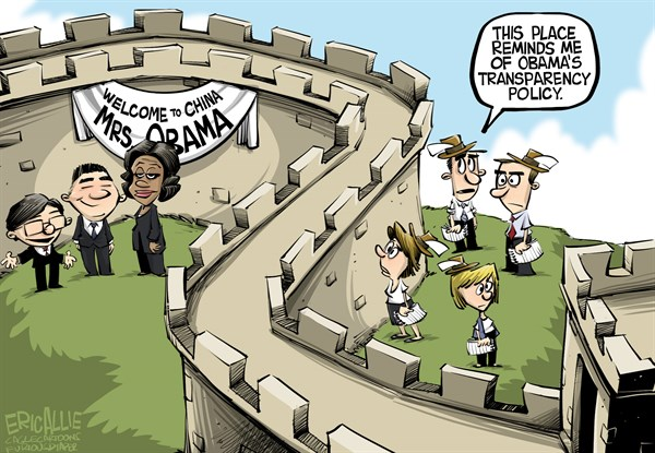 146282 600 Great wall of transparency cartoons