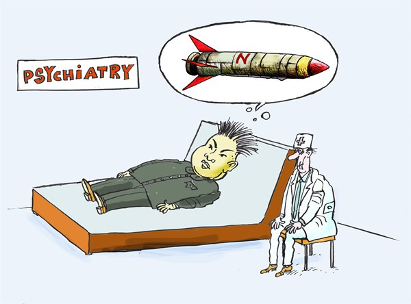 128705 600 Kim Jun Un cartoons