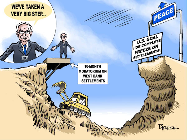 71673 600 Freezing Israeli settlements cartoons