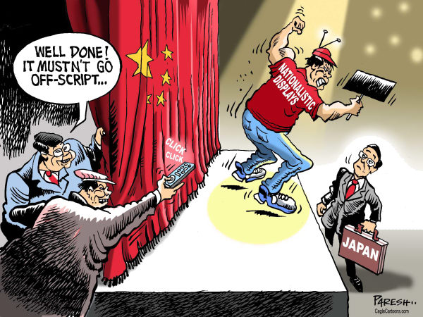 China show © Paresh Nath,The Khaleej Times, UAE,China, Japan, islands row, nationalistic displays, protests,off-script, stage management, anti-Japan demonstrations