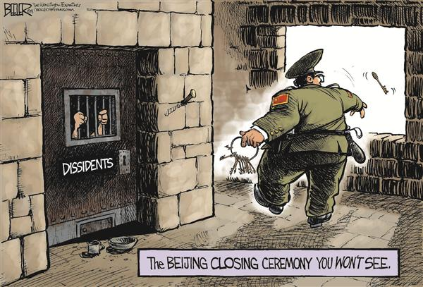 Nate Beeler - The Washington Examiner - Beijing Closing Ceremony COLOR - English - china, beijing, olympics, human rights, dissidents, protests, prison, jail, closing, ceremony, key