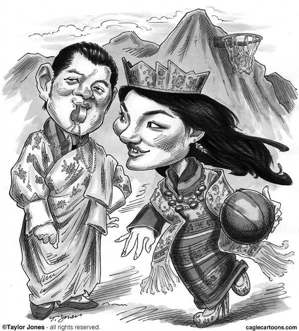 Taylor Jones - Politicalcartoons.com - Queen Jetsun - Bhutan loves Basketball - English - bhutan,basketball,queen,jetsun,pema,king,jigme,wangchuck,royalty,himalayas,happiness,buddhism,asia